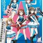 【BanG Dream!(バンドリ!)】3期13話最終回感想 全員優勝、劇場版も決定!やったぜ!