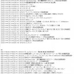 【アニメBD/DVDウィークリー】『ガルパン最終章2話』4,8万枚! 『FGO2巻』8300枚でちょっと右肩。『ソマリと森の神様』数字でず