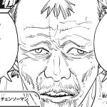 【チェンソーマン 58話感想】サンタクロースやばそうw