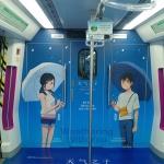 【悲報】中国の「天気の子」痛電車、凄い気合入っててワロタw