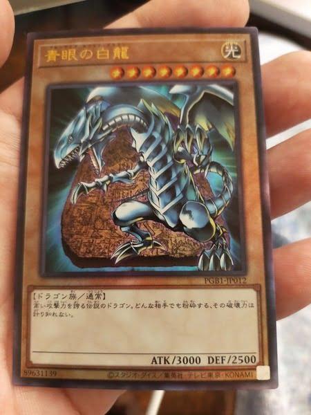 【画像】このカードが高騰する確率を教えてくれ!