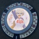【画像】宇崎ちゃん、所沢市の公共の「マンホールの蓋」に採用されるw