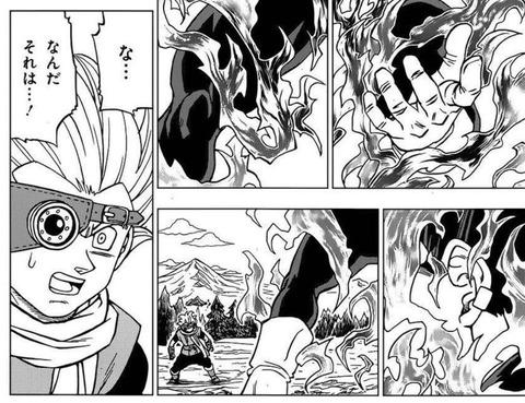 今月の「ドラゴンボール超」、ベジータが新形態に!!破壊の力、覚醒!!