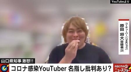 【悲報】逮捕された迷惑系YouTuber、地元スーパーで「高校生のおもちゃ」になってしまう…
