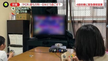 【画像】この令和に『64のマリカー』で遊ぶ家族が発見されるw