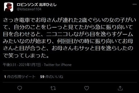 【悲報】売れない芸人、「嘘松」っぽいツイートに手を染めてしまう…
