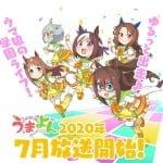 【朗報】『ウマ娘 プリティーダービー』新情報を多数発表!アニメ「うまよん」7月放送開始へ