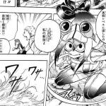 【ヒロアカ】蛙吹梅雨とかいう可愛いだけでなく地味に能力が強いキャラw