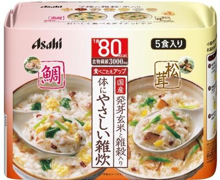 【悲報】漫画家さん、『雑炊』を漢字で書けない…