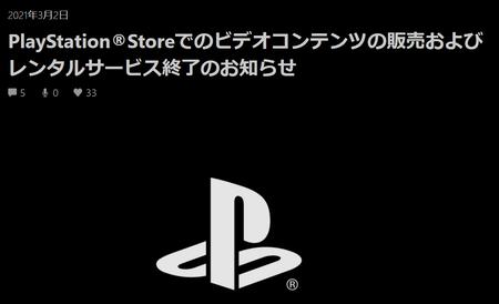 【悲報】ソニーの鬼滅流出、7時間後に削除も『海賊版』が横行してしまう…
