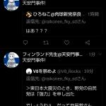【悲報】ガルパン関係者、「天安門」連呼するbotと化してしまう…