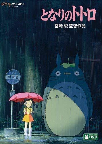 アニメ都市伝説「ドラえもんのタレント」「クレしんはみさえの妄想」「五月とメイは亡くなっている」