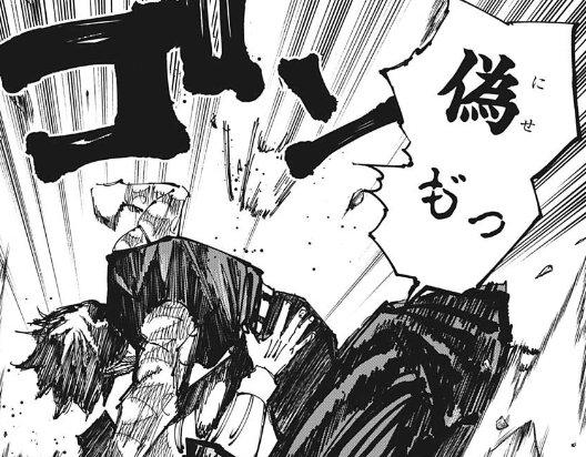 【悲報】呪術廻戦の真希先輩、武器を盗みに入ってうっかり一族全滅させてしまう