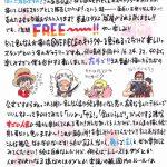 【朗報】尾田栄一郎「ワンピースの版権フリーにします!LINEスタンプ作って儲けていいよ!」