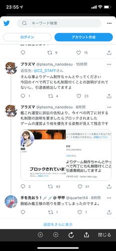 【悲報】艦これ運営さん、ユーザーに対し『オンライン裁判』開始へwwww