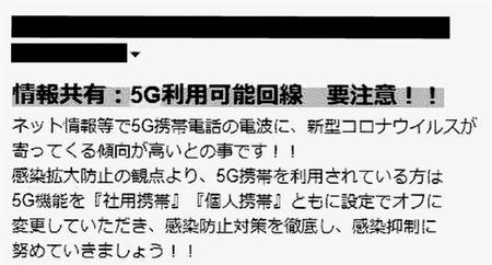 【悲報】タマホーム、例の騒動で文春砲を喰らう「5Gがコロナ感染を引き寄せる」「接種した場合は無期限の自宅待機」」