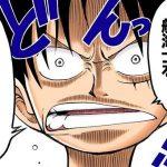 集英社「尾田先生!鬼滅の初版は395万に抑えておきました!これでワンピの記録は永遠ですよ!w」