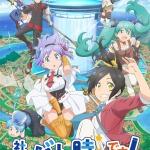TVアニメ「社長、バトルの時間です!」、2020年4月5日より放送開始! キービジュアルも公開に! –