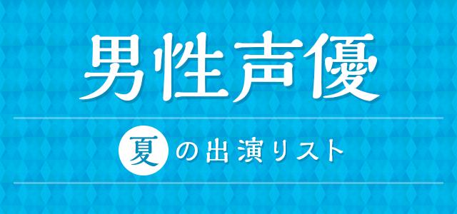 『夏目友人帳』ニャンコ先生のBIGジップトートバッグ&パーカーが登場!シンプルで日常使いしやすいデザイン