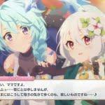 【悲報】プリコネ主人公、アニメで鯖太郎並に叩かれることが確定するw