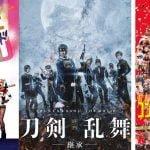 『スーサイド・スクワッド』『映画刀剣乱舞』などアマプラにて6月配信スタート!   – !