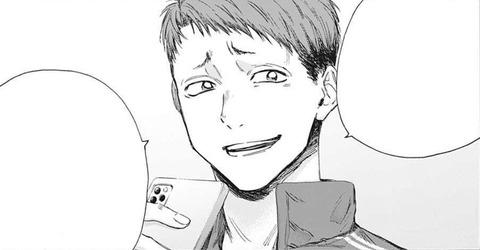 【朗報】少年ジャンプの恋愛漫画「アオのハコ」、連載開始直後から大反響w
