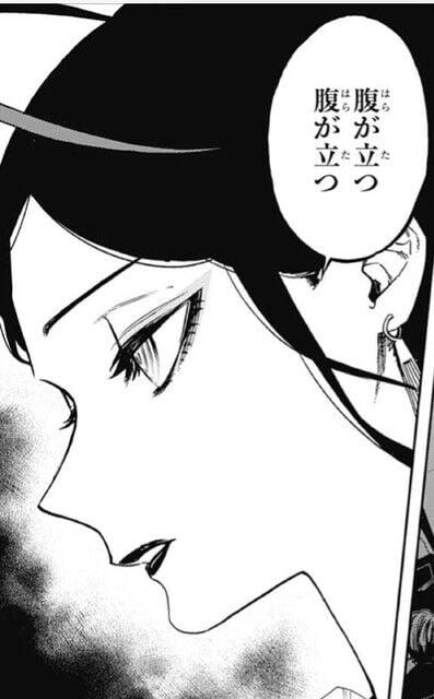 ジュ アニメ アクター