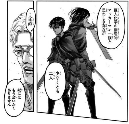【進撃の巨人】リヴァイ兵長(160cm)←最強キャラである事に不評がなかった理由!!