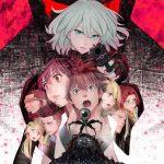 2020年秋放送予定、TVアニメ『EX-ARMエクスアーム』のメインキャストが解禁! 主演のアキラは斉藤壮馬、美波は小松未可子、アルマは鬼頭明里が担当!