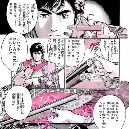【画像】「SAKAMOTODAYS」1巻の表紙、おかしい・・・・