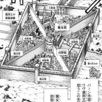 【悲報】少年ジャンプの新連載『魔女の守人』に出てくる街が色々突っ込みどころ満載だったw