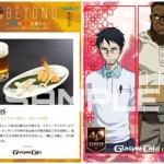 3/13ガンダムカフェ『機動戦士ガンダムSEED』「GUNDAM Café ~Anniversary Night~」スタート!22日までは鉄血のオルフェンズ、ガンダム00の限定メニューも注文可能!! –