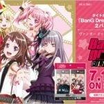 7/17『バンドリ!』サイン入りカードもある『カードファイト!! ヴァンガード』タイトルブースター第1弾 「BanG Dream! FILM LIVE」発売!ガルパのオンラインでゲットできるプライズフィギュアもチェック!!