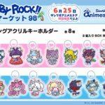 サンリオアニメストアで『SHOW BY ROCK!!』コミケ98グッズ各種の店頭販売を実施!!