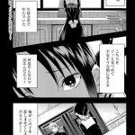 【完結】スピンオフ漫画『かぐや様は告らせたい』同人版が本日公開の33話をもって最終回に