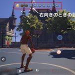 『ドラブラ』バスケットボール攻略。超ロングシュートを決めるコツ