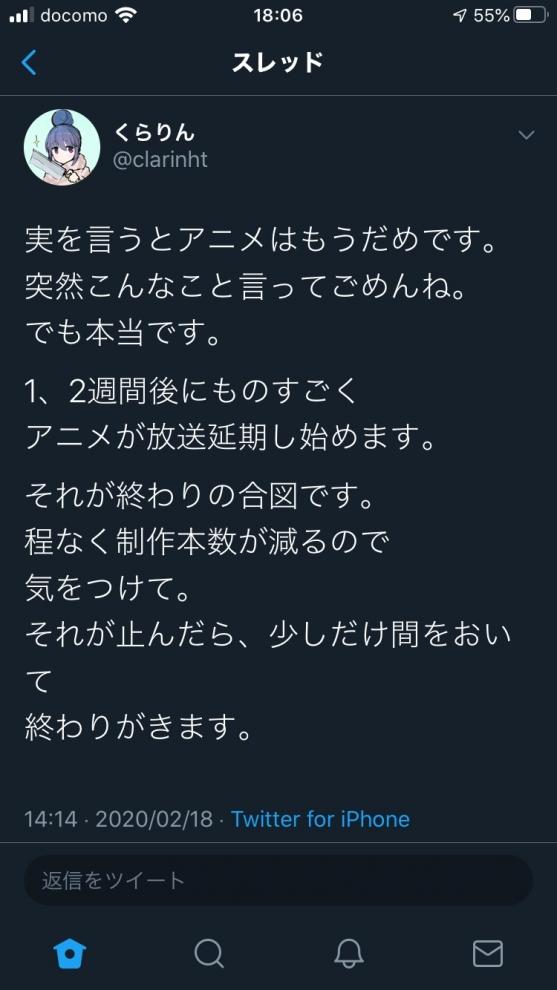 Vsq4wlJ.jpg
