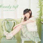 田村ゆかり、ニューアルバム「Candytuft」の収録曲「Catch me Cats me」MVが公開