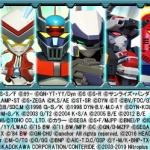【スパクロ】龍虎王&ヒュッケバインMk-Ⅲが新規参戦。さらにSRXの合体攻撃も!(オオチP情報局#41)