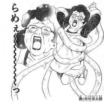 【画像】ジャンプの歴代漫画でトラウマになったシーンw
