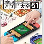 【朗報】任天堂Switchでこれから発売される目玉ソフト、ガチで強すぎるw