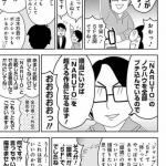 【画像】岸本先生「サムライ8は順当に行けばNARUTOを超える作品になるはずです(笑)」←これ