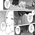 【急募】「かぐや様は告らせたい」が得意ニキ、ちょっと来てくれ!!