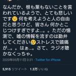 【画像】声優の小倉唯さんへのTwitterリプ欄、キモすぎるw