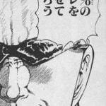 【幽遊白書】戸愚呂「俺もこっちで強くなりすぎた」←B級w