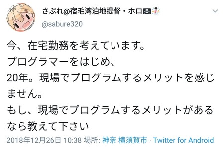 【悲報】艦これ提督、SMBC(三井住友銀行)のソースコードをGithubに公開してしまう…