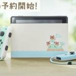 【悲報】任天堂Switch、ガチで在庫がなさ過ぎて販売台数がライトの半分以下に落ち込んでしまう