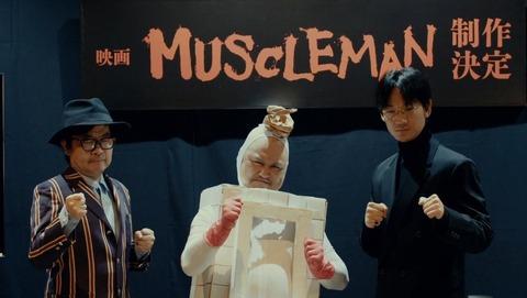 【画像】実写版「キン肉マン」、メインビジュアルが公開!!豪華ゲスト陣&予告映像も解禁!!
