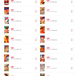 【悲報】漫画『グラップラー刃牙』、42巻中41巻までしか無料公開されない…