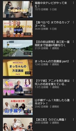 【画像】YouTuber「93歳のジッジ出せばバズるやろなぁ…」→結果wwww